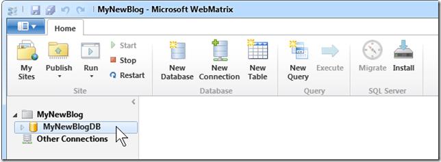 Внести изменения в базы данных приложений