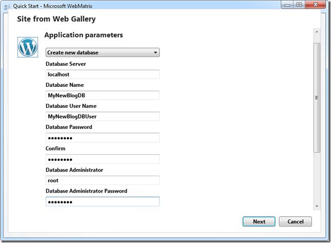Подключение базы данных для приложений